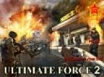 เกมส์Ultimate Force2
