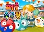 เกมส์จับคู่บอลเกาหลี
