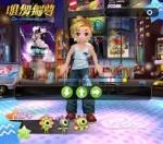 เกมส์เต้นAudition