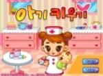 เกมส์พยาบาลเลี้ยงเด็ก