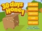 เกมส์สวนผึ้ง