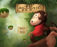 เกมส์ลิงป่าผจญภัย Jungle Monkey